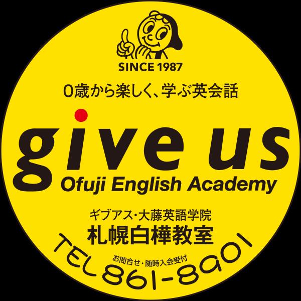 札幌白樺教室